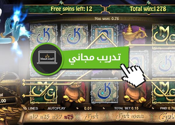 ألعاب تحدي - 41131