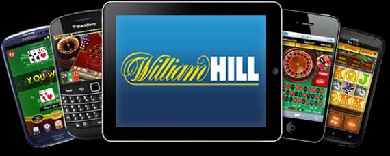 دليل ويليام هيل - 62357