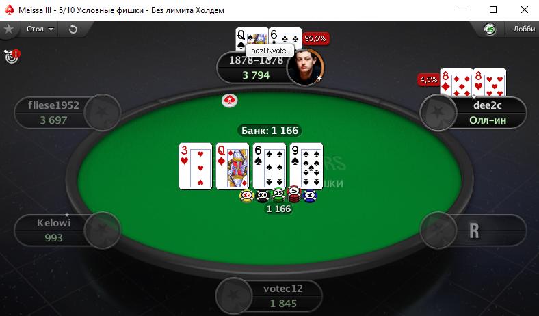 لعبة البوكر أفضل - 97335