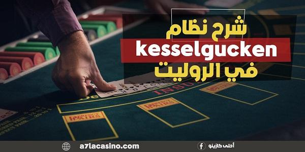 قوانين لعبة - 75263