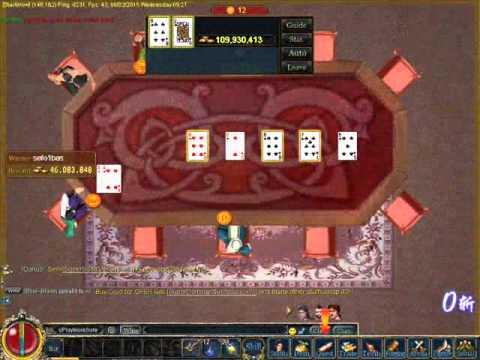 لعبة بوكر اون - 63509