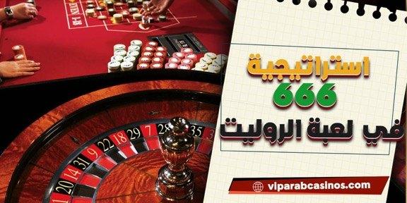استراتيجيات لعب البلاك - 55568