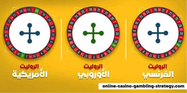 كازينو الجوال - 36279