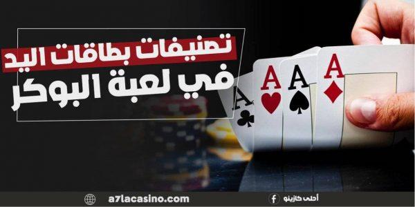 كازينوهات العرب - 22824