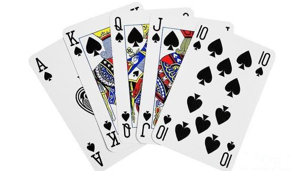 اسماء لعبة الورق - 34450