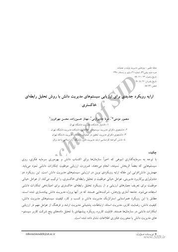 العاب مراهنات - 91752