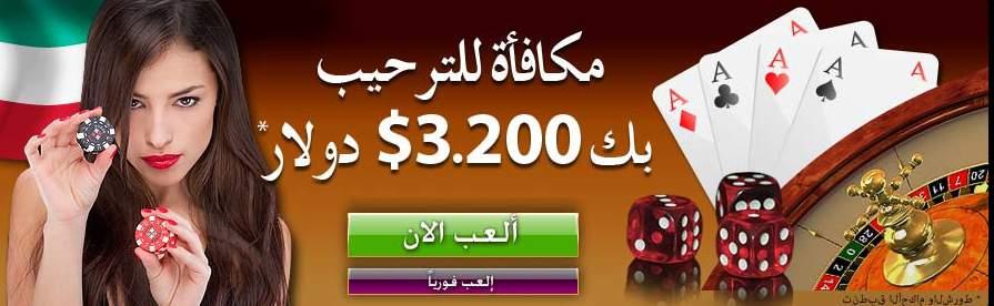 مكافآت وعروض - 69280