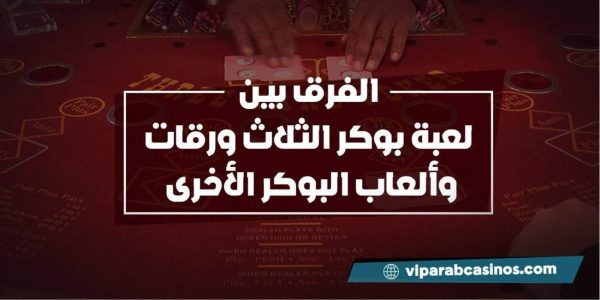 طريقة لعب - 49892