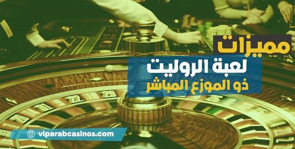 كازينو في البحرين - 69519
