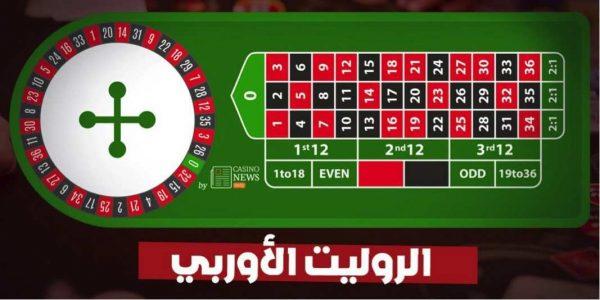 كازينو الرياض - 28665