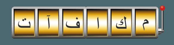 الروليت لعبة - 84894