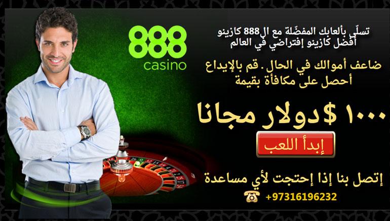 تاريخ العاب - 96792